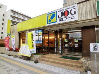 円山公園店