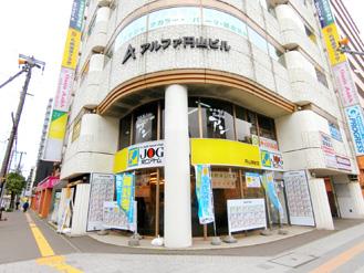 円山駅前店