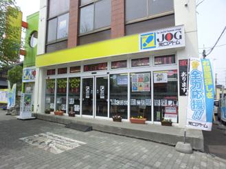 手稲北口店