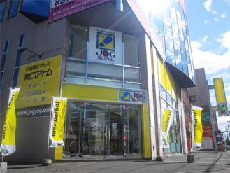 札幌元町支店