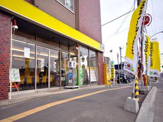 北34条店
