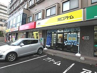 環状通東駅前店