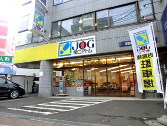 麻生中央店