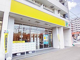 菊水駅前店