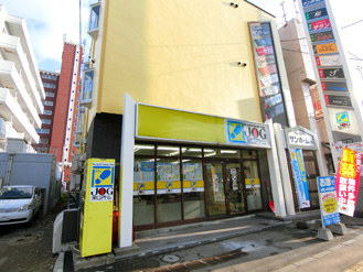 南郷7丁目店
