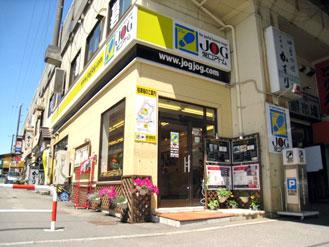 新札幌駅前店