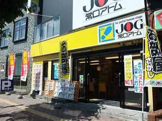 平岸駅前店