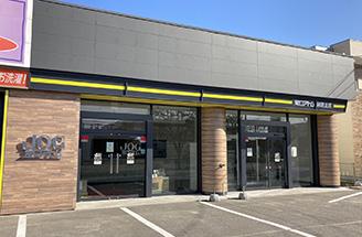 釧路新橋店