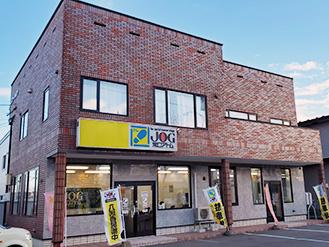 釧路公立大学前店