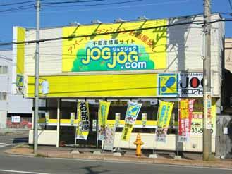 函館柏木店