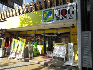 盛岡駅前店(本店)